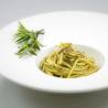 Pesto di Paccasassi 140 g